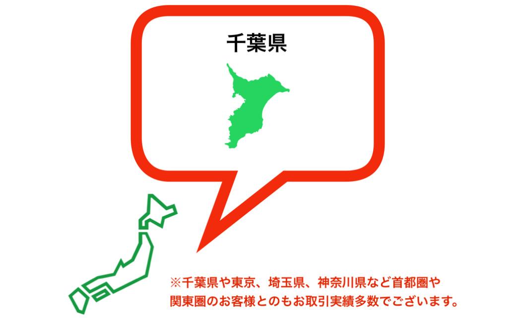 イルミネーションの業務用の販売を千葉県や東京都、神奈川県などへ