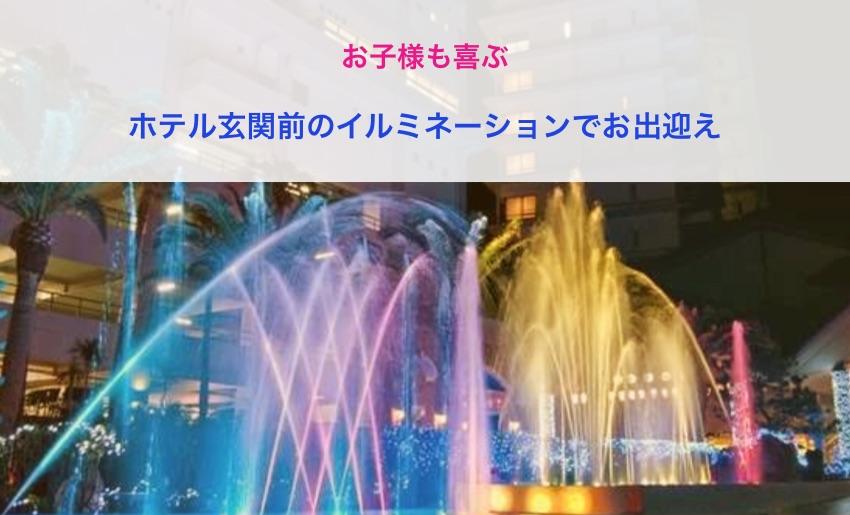 イルミネーション取付工事の事例。千葉県勝浦市