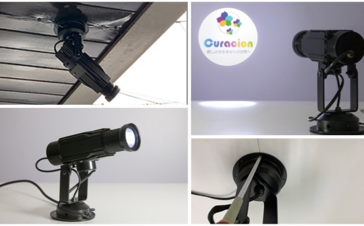 プロジェクションライトを床に投影する設置方法