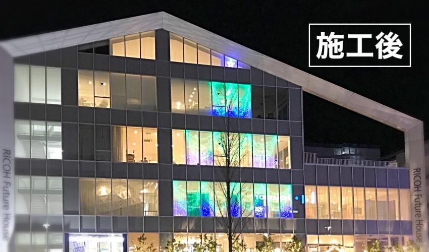 神奈川県イルミネーションの販売施工例の紹介です。