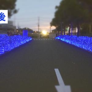 ネットライトのブルーの施工例。埼玉県さいたま市