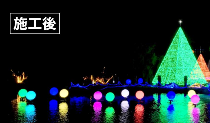 池周りのライトアップのためにイルミネーションを販売施工