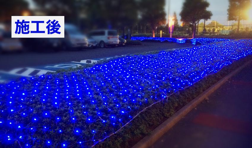 駐車場の植栽・芝生へのイルミネーションの施工例。埼玉県