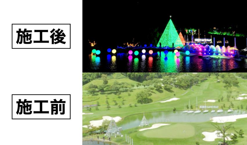 三重県桑名市のゴルフ場様へのイルミネーション販売施工例