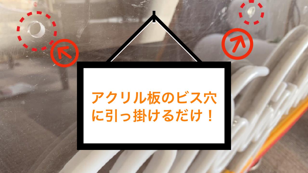 ネオン看板の設置