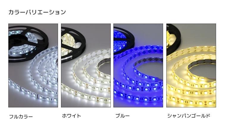 間接照明の種類